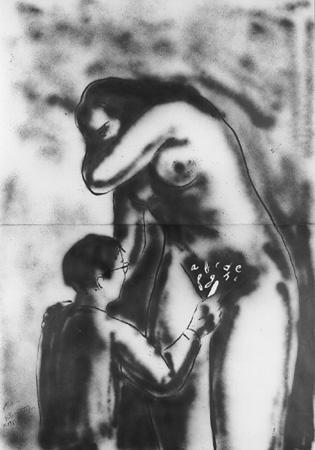 pormografia y erotismo 3